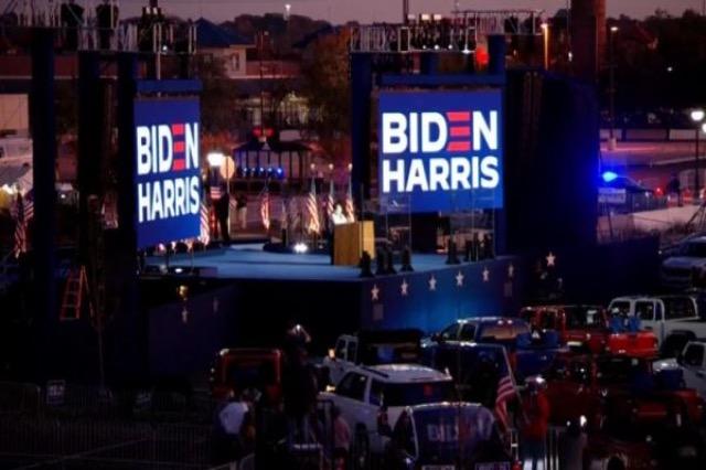 Ky është vendi nga ku Biden do t'u drejtohet sonte amerikanëve