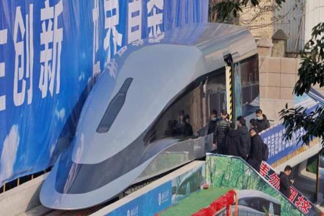 Fillojnë provat për trenin maglev më të shpejtë në botë prej 620 km/orë