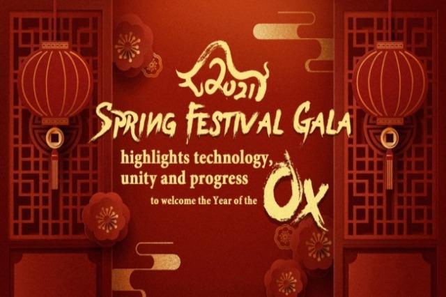 Kinë, Gala e Festës së Pranverës 2021 me teknologji të lartë