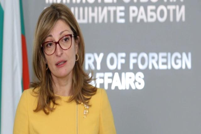 Zaharieva: Bullgaria njeh vetëm identitetin e ri maqedonas!