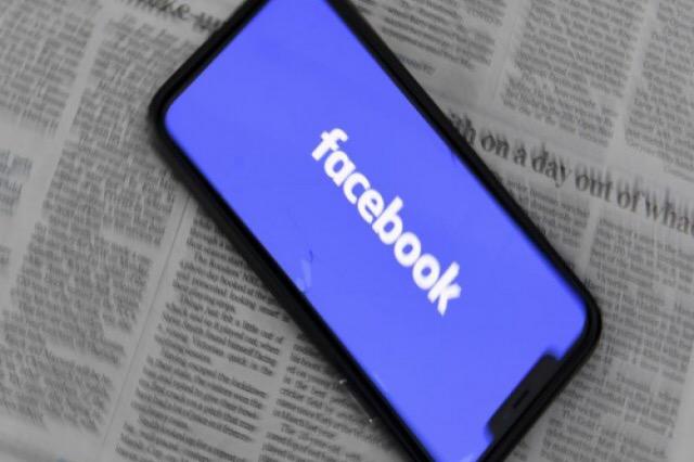 """Facebook prezanton një tipar të dobishëm – me një """"por"""" të madhe"""