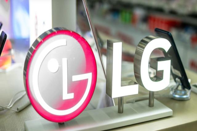 LG ndalon biznesin me telefona të mençur