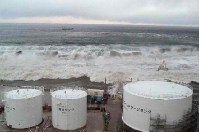 Si do të filtrohen ujërat e kontaminuar të Fukushimas?