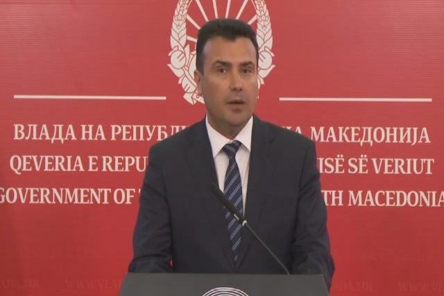 Paketa e 5 e ndihmës kundër Covid në Maqedoninë e Veriut, Zaev: Aplikoni