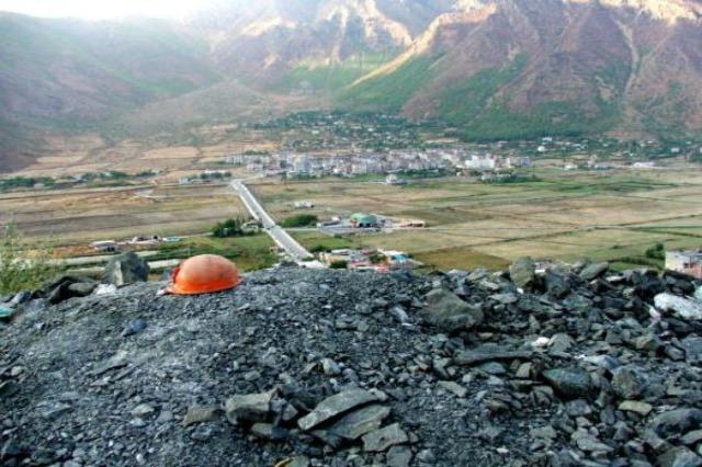 MIE hap procedurën konkurruese për katër zona minerare