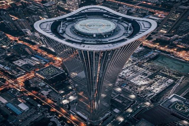 Kina, vendi i pasurive të shumta