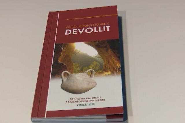 Botohet Guida Arkeologjike e Devollit