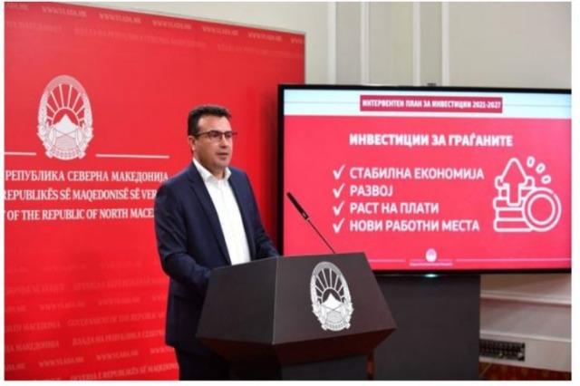 Zaev: Pres që në qershor Sofja të zhbllokojë integrimin tonë për në BE!