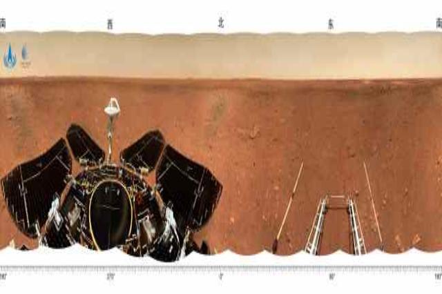 Kina publikon foto të Marsit të marra nga roveri Zhurong