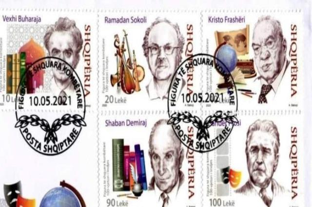 Pulla postare me portretet e akademikëve dhe intelektualëve shqiptarë