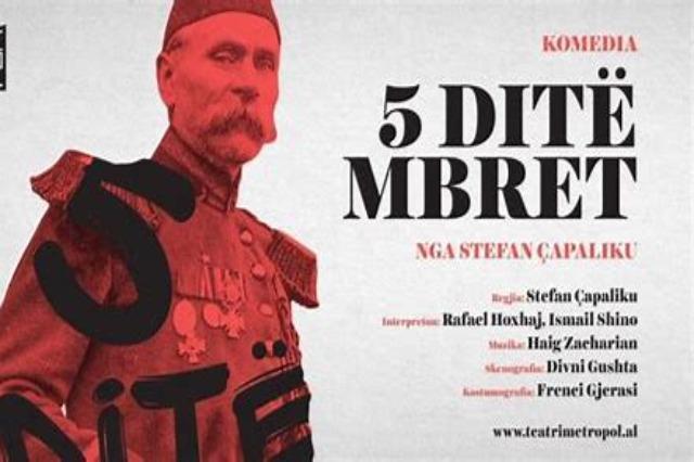 """""""5 ditë mbret"""" në Koko Fest"""
