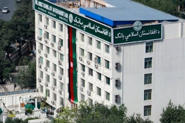 Afganistani në krizë të rëndë ekonomike, sistemi afër kolapsit