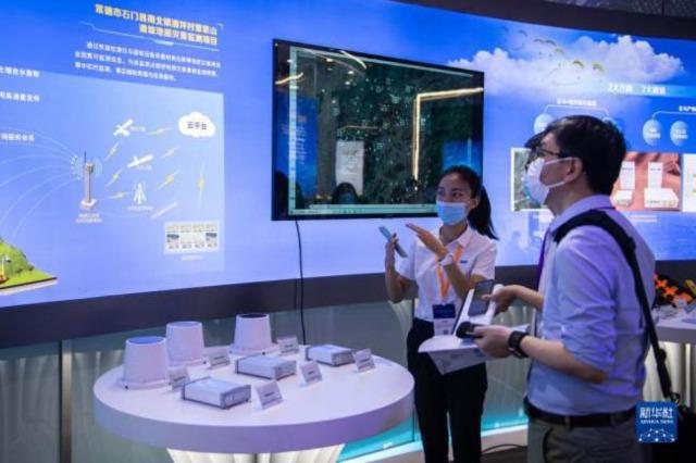 Sistemi i navigimit satelitor BDS u shërben mbi 2 miliardë përdoruesve globalë