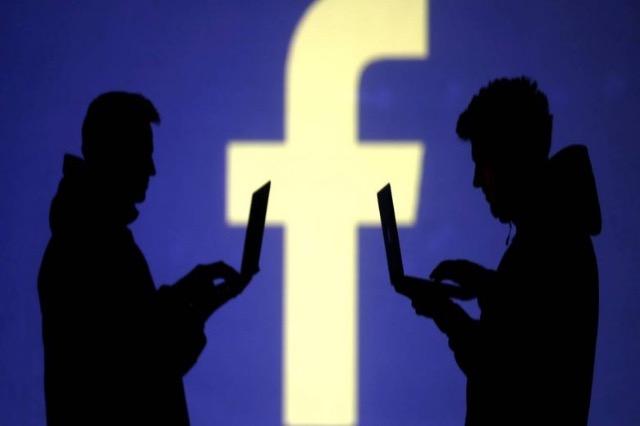 Facebook po planifikon të ndryshojë emrin