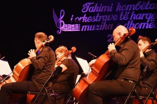 Elbasan, ul siparin Takimi Kombëtar i Orkestrave të Harqeve