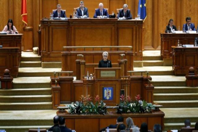 Bukuresht, Parlamenti refuzon kandidatin e propozuar për kryeministër