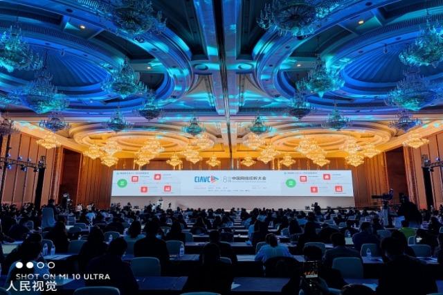 Kinë, 901 milionë përdorues të shërbimit audio-viziv digjital