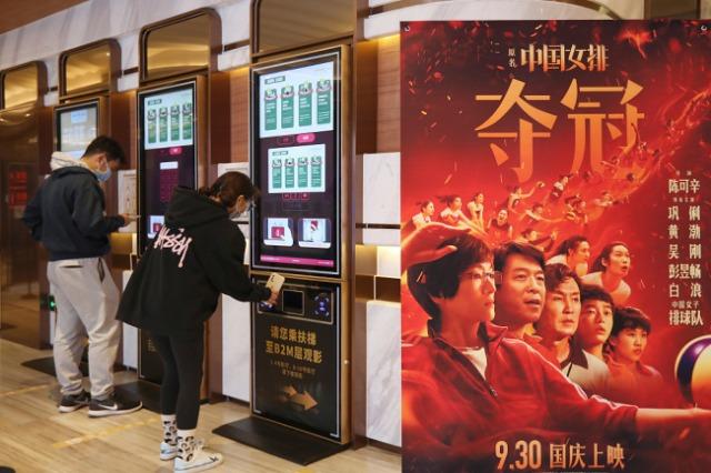Kina parashikohet të bëhet tregu më i madh i filmit në botë në 2020-n