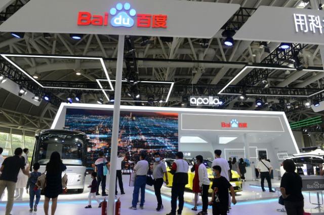 """Gjiganti i motorit të kërkimit """"Baidu"""" hap shërbimin e taksive vetëdrejtuese në Pekin"""